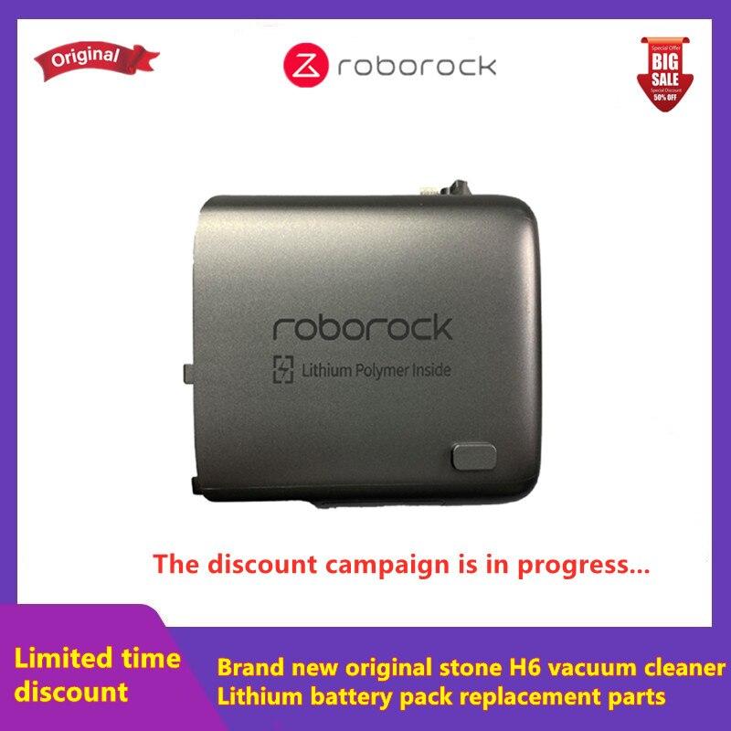 Новинка 100%, оригинальная модель робота-пылесоса Rock H6 для подметания, литиевая батарея, запасные части, запасные части