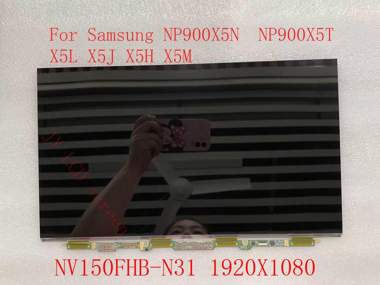 لسامسونج دفتر NP900X5N NP900X5T X5L X5J X5H X5M عرض لوحة LED LCD FHD شاشة عرض NV150FHB-N31 الزجاج Teste تماما