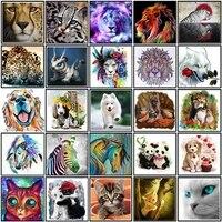 Peinture diamant 5D animal chat tigre chien  autocollants brodes  mosaique  decoration de maison  stickers muraux faits a la main  cadeaux de noel  bricolage