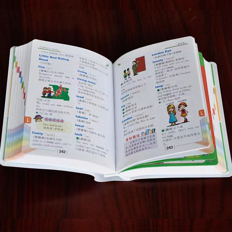 li dong tuttle learner s chinese english dictionary Multifunctional English Dictionary for Students 1-6 Color Picture Version The new full-featured English-Chinese dictionary Libro