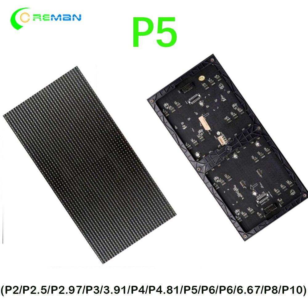 P5 64x32 exibe P5 conduziu o painel de módulo Matriz LEVOU Módulo RGB Interior Full Color Display LED Screen, 1/16 de digitalização, Pixel Pitch 5mm