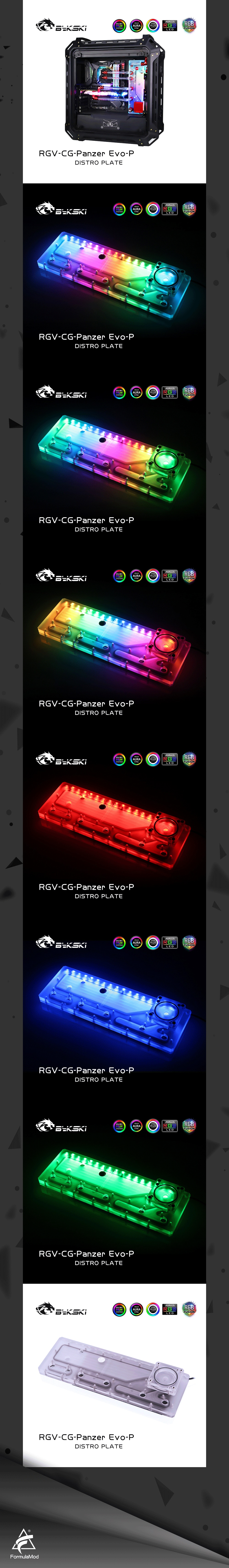 Bykski Waterway Cooling Kit For COUGAR Panzer Evo Case, 5V ARGB, For Single GPU Building, RGV-CG-Panzer Evo-P