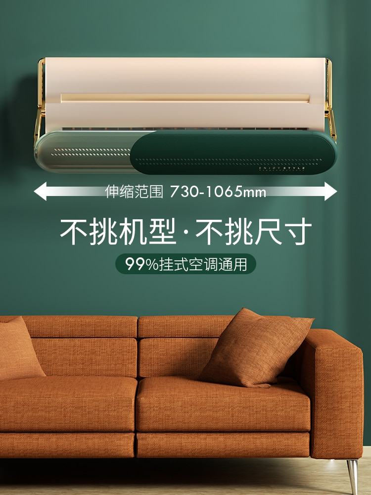 Adjustable Air Conditioner Cover Windshield Wall Mounted Air Conditioner Cover Deflector Retractable Clim Home Decoration DK50AC enlarge