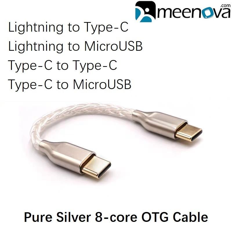 USB C إلى Type-C DAC وتغ كابل ، 8 الأساسية واحدة الكريستال النحاس ، البرق إلى مايكرو الفضة النقية الحبل لسامسونج S21 الترا نوت 10