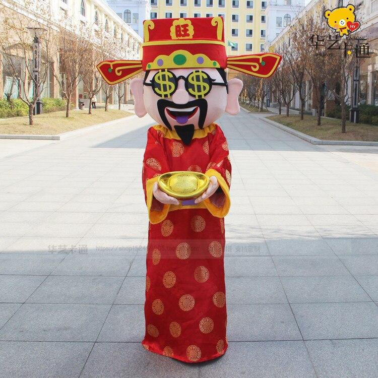 Trajes de disfraz de God of Fortune Mascot, trajes de fiesta de disfraces, ropa, promoción de publicidad, Carnaval, Halloween, Navidad