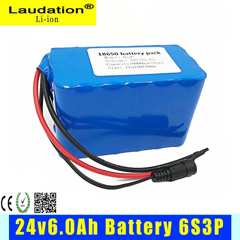 بطارية ليثيوم للدراجة الكهربائية ، 24 فولت ، 6S3P ، 6S3P ، 18650 ، للدراجة البخارية الكهربائية/الكهربائية/بطارية ليثيوم أيون ، حزمة BMS للإغراء