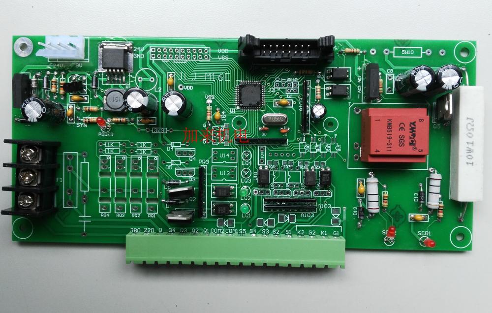 Control box motherboard, circuit board