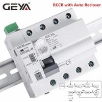geya grd9l 6ka elcb rccb 4 pole automatic reclosing device remote control circuit breaker self reclose rcd