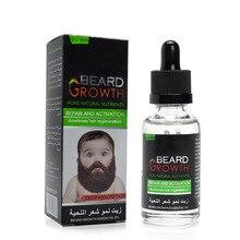 Natural Organic Beard Oil Balsam Wax Hair Loss Conditioner For Fast Beard Growth 40ml Essence Hair Tonic Gentlemen Beard Care