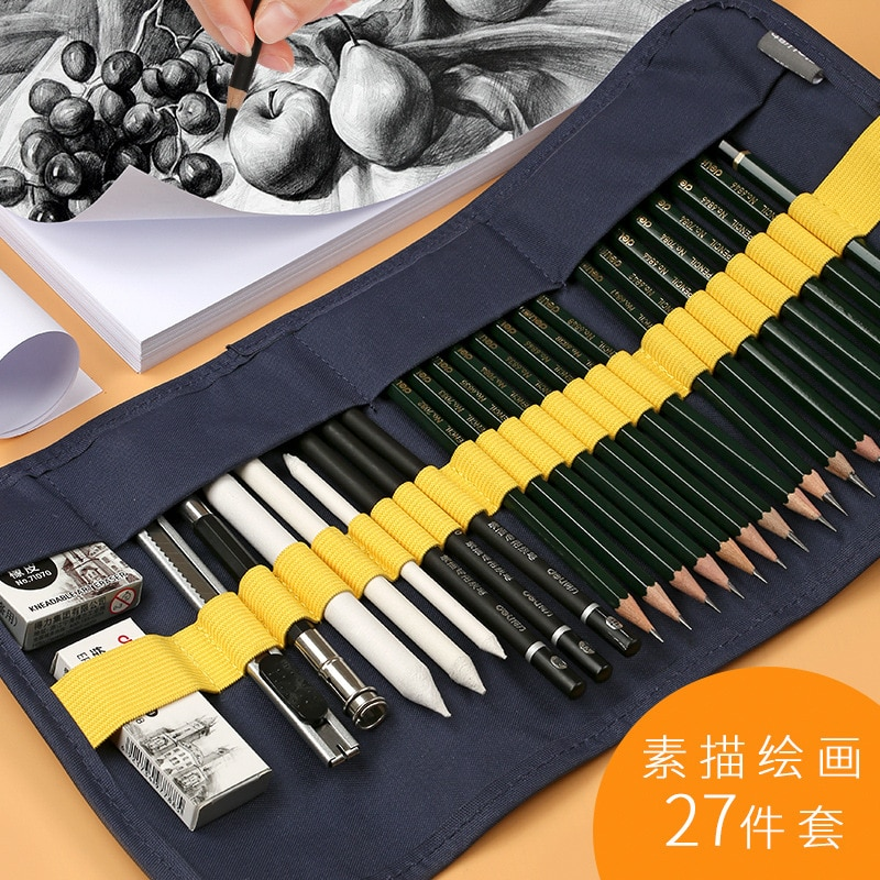 Sketch pencil set for beginners painting drawing tools professional students to draw with art supplies