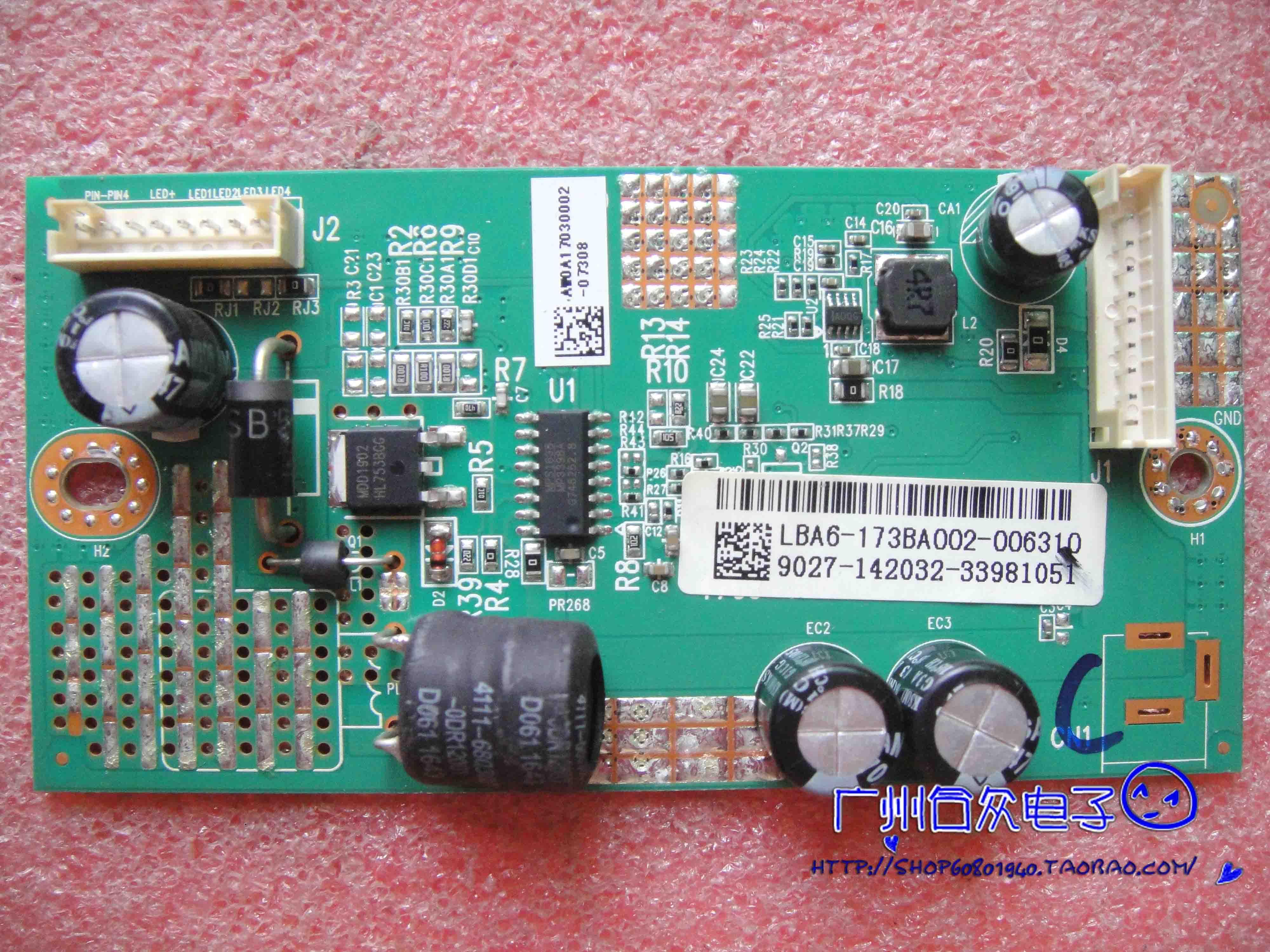 ELSA E32B318C 4705-000000-A1233101 A2 ارتفاع ضغط لوحة/l حامل
