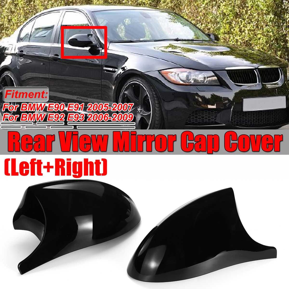 2xmirror крышка E90 Автомобильная боковая дверь боковое зеркало заднего вида крышка для BMW E90 E91 2005-2007 E92 E93 2006-2009 M3 Стиль E80 E81 E87