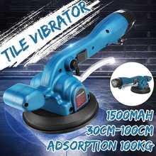 Professional Tiling Tool Auto Floor Tile Leveling Machine Construction Tools Tile Vibrator Pressure Tool Carrelage Outil