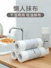 Trapos para cocina húmedos y secos de doble propósito paño grueso tela no tejida-lavado desechable hogar perezoso paño de limpieza