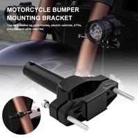 universal motorcycle headlight mount bracket motorcycle bumper clamp adjustable 2 5 5cm spotlight bracket