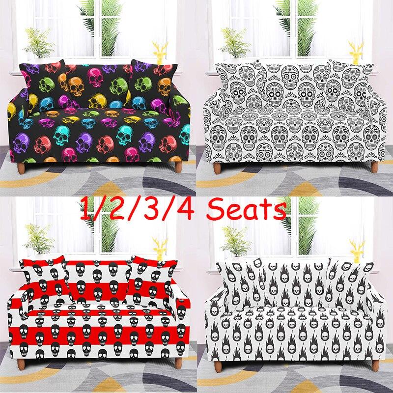 غطاء مطاطي للأريكة والكرسي بذراعين 1/2/3/4 مقاعد