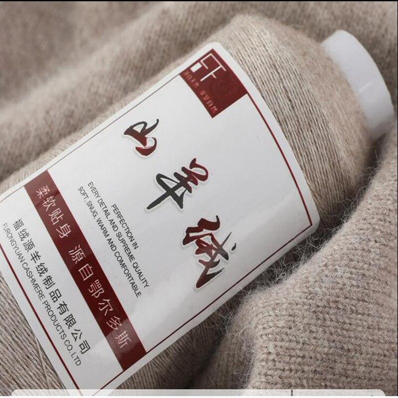 100% Cachemira genuina hilo de Cachemira tejido de lana a mano suave cálido Anti-pilling bebé Crochet frío invierno otoño hilos VS009