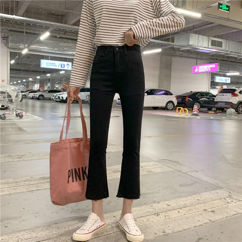 Plus-sized Fat mm wei la Jeans Female Autumn and Winter Korean Style Loose Straight Wide-Leg Plus Ve