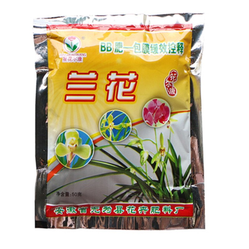 30g Orchid Flowers Special compound Fertilizer slow effect controlled release agent  Potted Plant Fo