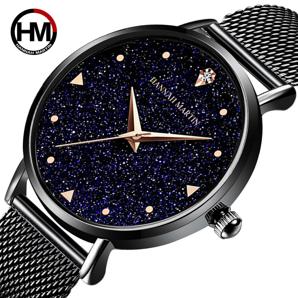 Japan Quartz Movement Stainless Steel Mesh Band Watch  Golden Ladies Wristwatches Flash Night Stars Face New Watches For Women enlarge
