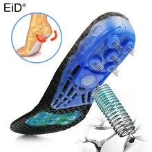 EVA bahar silikon ortopedik arch destek tabanlık ekler düz ayaklar ortez ayakkabı tabanı tabanlık Plantar fasiit, ayak bakımı