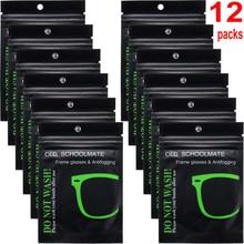 12Pcs Reusable Anti-Fog Wipes Glasses Pre-moistened Antifog Lens Cloth Defogger Eyeglass Wipe Preven