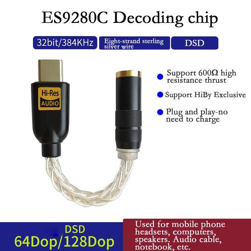 مكبر صوت محمول لسماعة الرأس 600Ω HPA USB Type C DAC Codecs ES9280 DSD فك الترميز الثابت HiFi Amp لسامسونج شاومي هواوي OnePlus