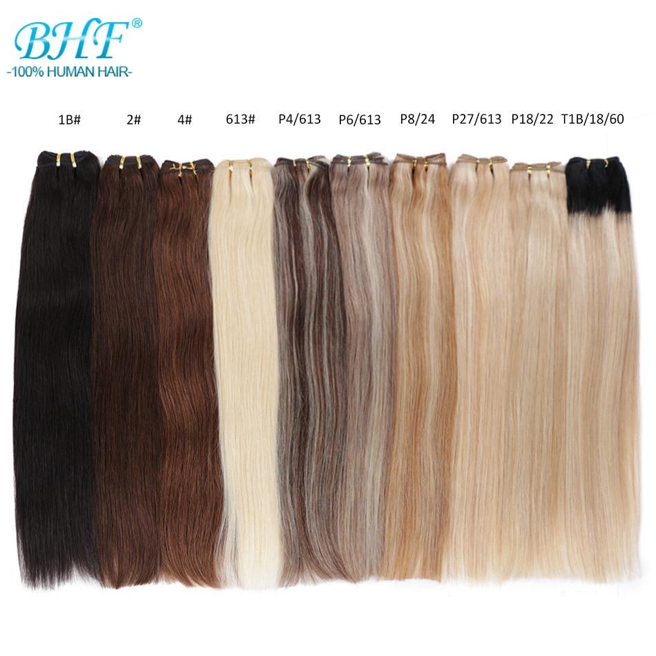 BHF-وصلات شعر بشري أوروبي مفرود ، شعر ريمي ، أشقر بلاتيني ، 100% شعر بشري
