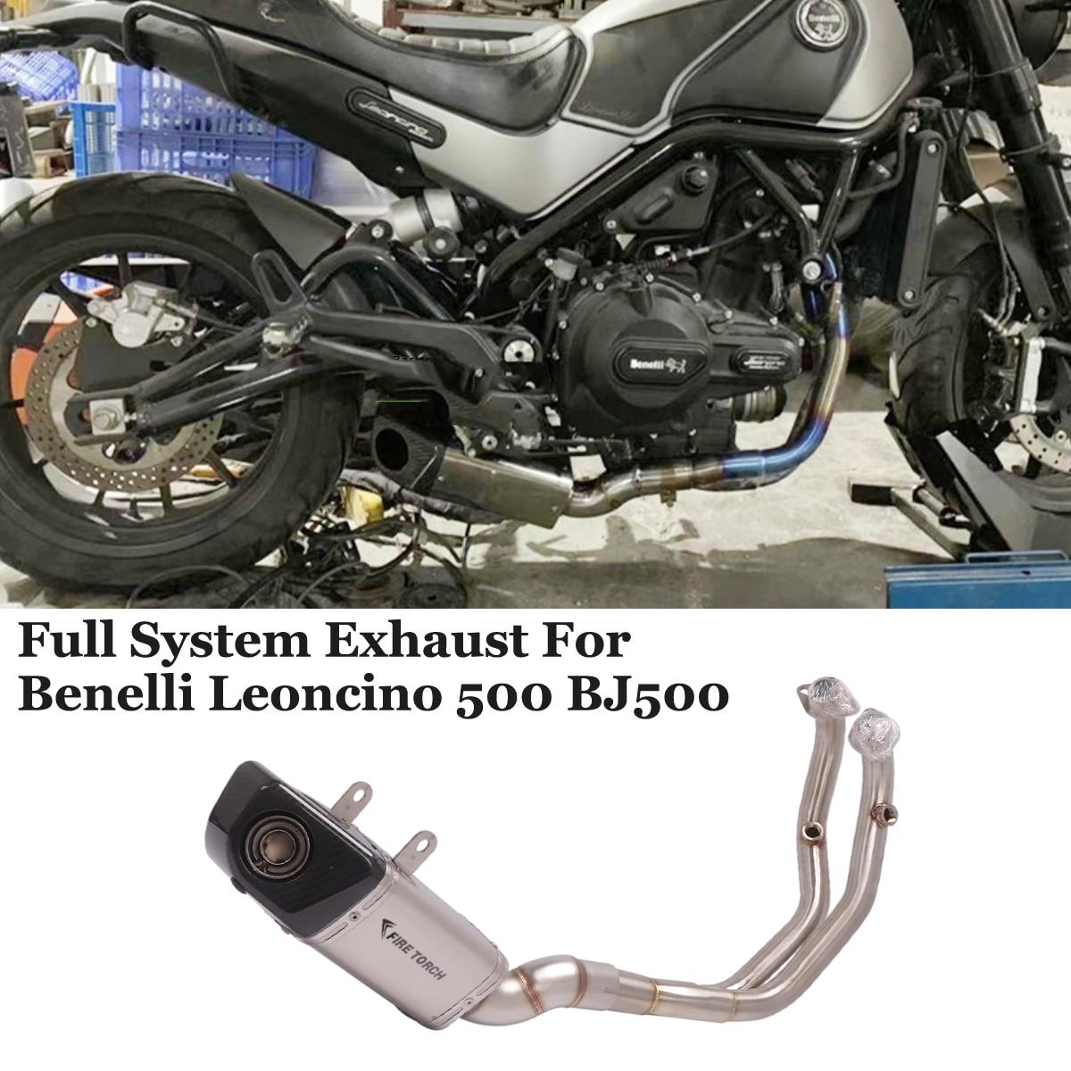 نظام العادم الانزلاقي الكامل مع كاتم الصوت DB Killer ، الكربون ، لدراجة نارية بينيلي ليونسينو 500 BJ500