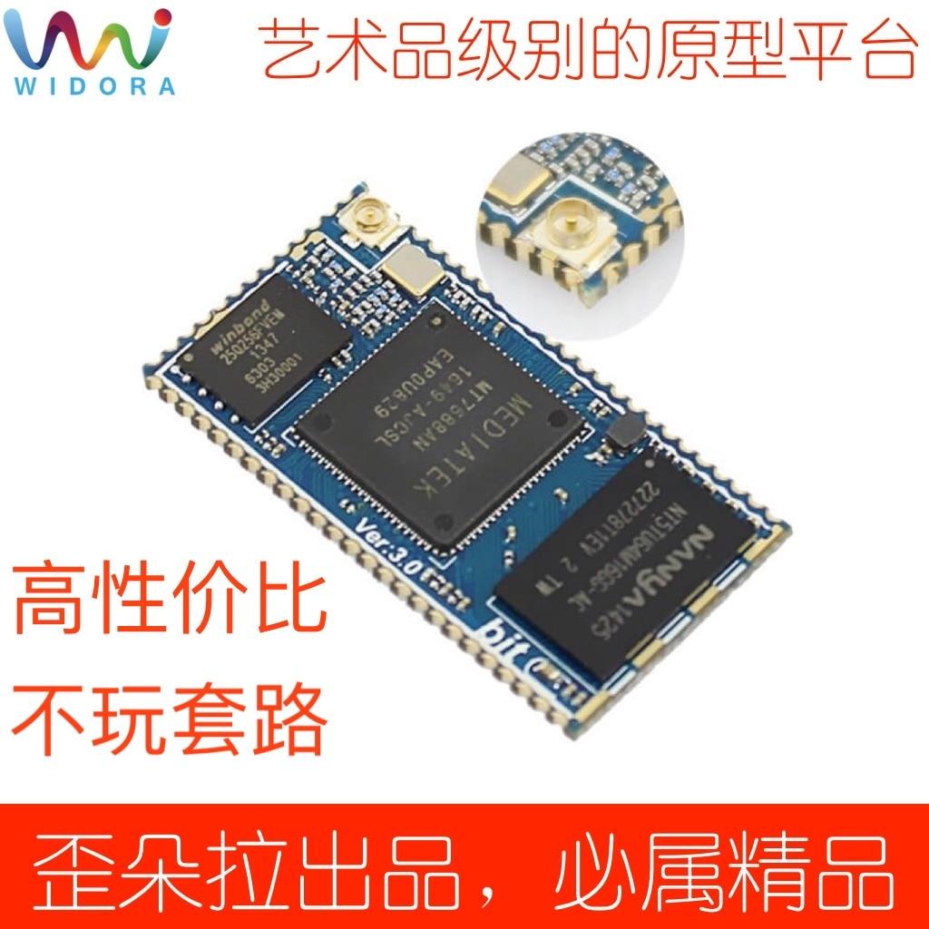 BIT3.1 Module MT7688AN carte de base IoT passerelle WIFI routage OpenWrt
