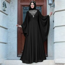 Ramadan Abaya dubaï Farasha Robe de soirée Maxi femmes musulmanes caftan Jilbab Robe arabe turc manches chauve-souris Robe de soirée de Cocktail