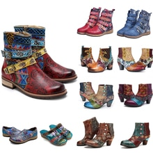 Vintage Splicing Printed Ankle Boots For Women Shoes Woman PU Leather Retro Block High Heels Women Boots