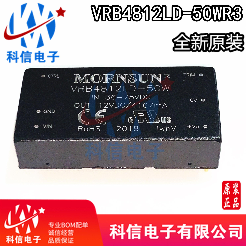شحن مجاني VRB4812LD-30WR3DC-DC48V12V2.5A 10 قطعة