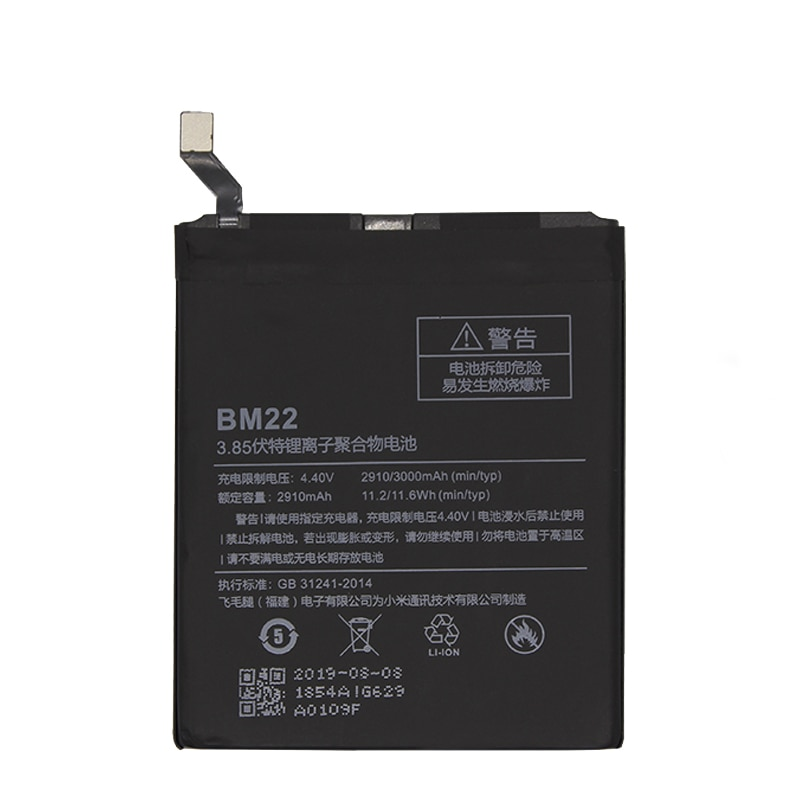New 3000mAh Original BM22 Replacement Battery For Xiaomi M5 Mi5 Mi 5 BM 22 Cell Mobile Phone Batteries enlarge