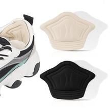 Crash Insole Patch Shoes Back Sticker Anti-wear Feet Pad Cushion Anti-dropping Sport Sneaker Heel An