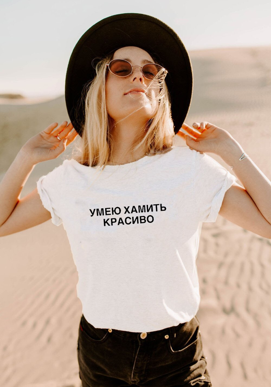 I can rude beautiful Russian letra impresa nueva llegada de las mujeres divertidas algodón de manga corta tops camiseta femenina