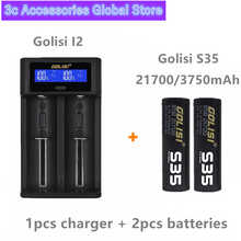 Golisi 2pcs S35 IMR 21700 3750mah E-CIG rechargeable battery for VAPE with Golisi i2 Smart Charger LCD Display 2A Fast Charging