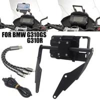 motorcycle gps smart phone navigation mount bracket fit for g310gs g310r 2017 2019