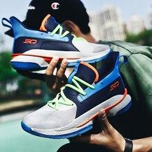 Gumowa podeszwa buty do koszykówki absorpcja antypoślizgowa piłka do koszykówki dla mężczyzn buty wygodne męskie studenckie nowe trampki buty dla par