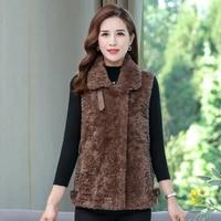 winter autumn women cozy warm wool plush vest thermal soft woollen polar fleece sleeveless jacket beige gray pink bear waistcoat