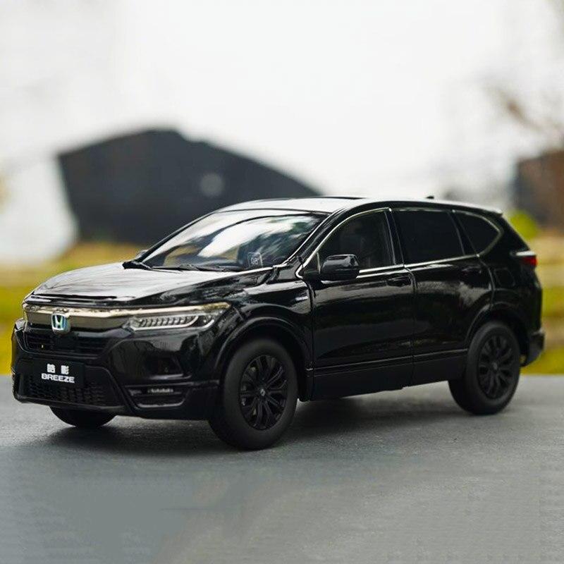 2020 Hybrid Fantasy Night Edition 118 escala aleación die-cast coche modelo SUV juguete metal simulación regalo para el coche colección display