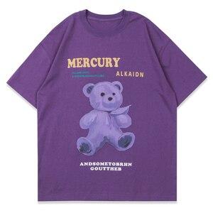 LACIBLE Men Cute Bear Letter Printed T Shirt Hip Hop Streetwear T-Shirt Harajuku Cotton Loose Short Sleeve Tshirt 2021 Summer