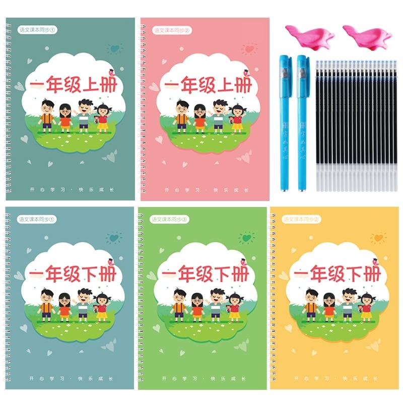 Для начинающих, гонконгские иероглифы с изображением, пиньинь, каллиграфия, каллиграфия, тетрадь для письма, Han Zi Miao, 3D многоразовые книги