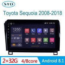 Autoradio pour Toyota Tundra 2007-2013   Autoradio, Sequoia 2008-2018, système multimédia, DVD GPS, 1 DIN, Android 8.1, prise en charge de WIFI RDS DSP SWC