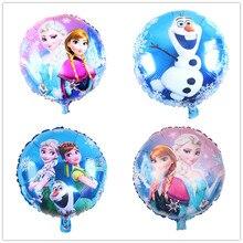 Disney Frozen Theme 18 inch Baby Shower Party Aluminium Foil Balloons Decoration Balloons Rotate Bal