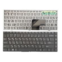 Clavier dordinateur portable pour Prestigio Smartbook 133S RU russe HG2901-1-US GL-NB871 YXT-NB93-54 MB2904005 noir KB accessoires