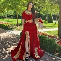 red velvet gold appliques mermaid morocco kaftan evening dress with detachable train high neck prom gown arabic party dress