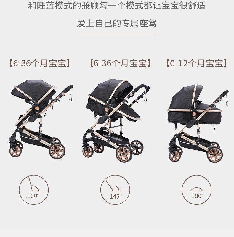 Stroller 3 In 1 Portable Travel Baby Carriage Folding Prams Aluminum Frame High Landscape Car For Newborn  Baby Boomer Poussette enlarge