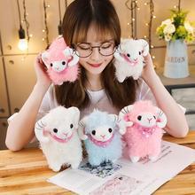 25CM Innovative Wool Felt Cute Sheep Shape Children's Room Decoration Ornament Soft Toys Dolls Kawaii Sheep Alpaca Plush Toys