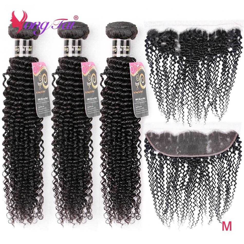 Extensiones de pelo ondulado brasileño rizado YuYongtai con Frontal 4 unids/lote extensión de cabello humano no Remy de proporción media